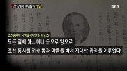 韓国人「親日派の逆襲」
