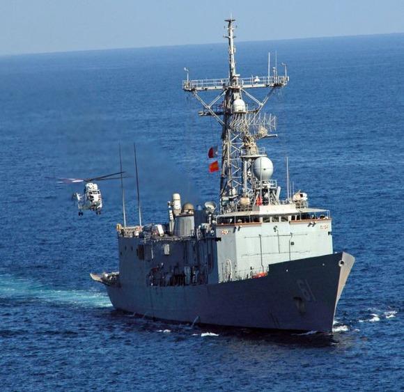 navy97