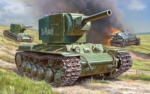 tank77