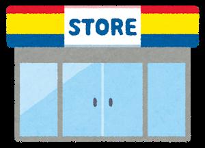 building_convenience_store4_notime
