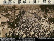 ( `ハ´)「韓国人による戦争当時の中国への悪行アル」 【中国の反応】