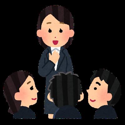 jikosyoukai_businesswoman