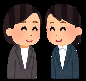 couple_egao_businesswoman