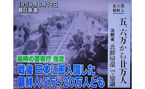 【イスラム国】 空爆2000回、「指揮官の50 ...
