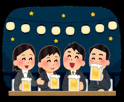 party_beer_garden_suit_night
