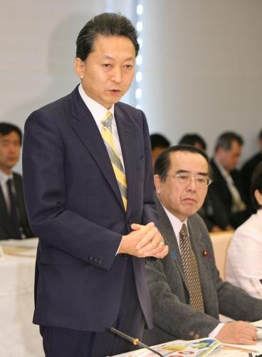 hatoyamanakai