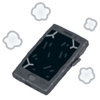 smartphone_old