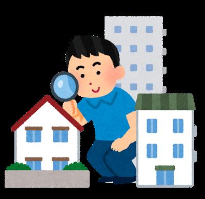 house_ie_sagashi (1)