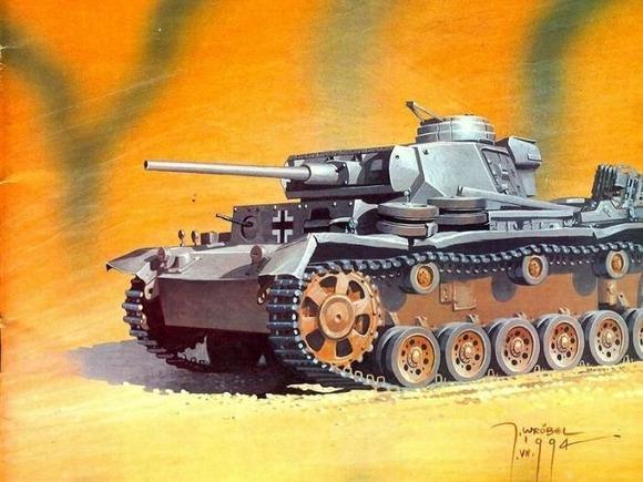 tank45