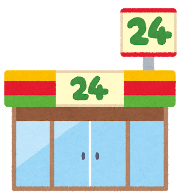 convenience_store_24 (1)