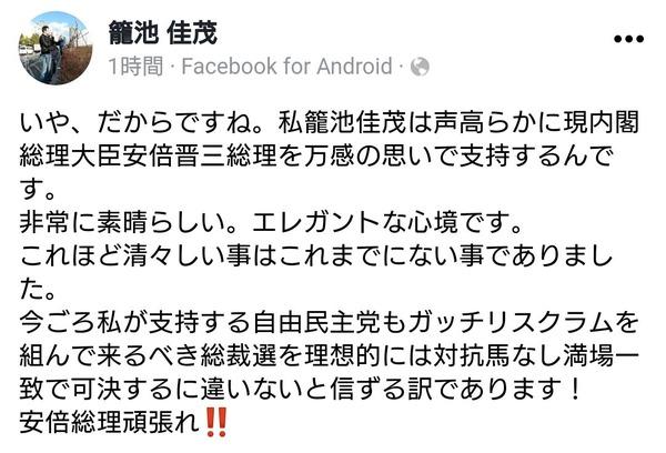 【マスコミ】 小林よしのり氏が批判 「ホステスとなって色仕掛けで情報を取れという意図で、記者を使ったのなら、パワハラである」