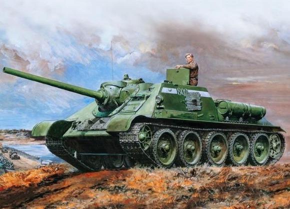 tank46