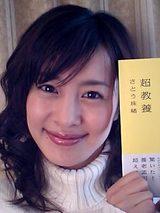 070801sato_tamao02