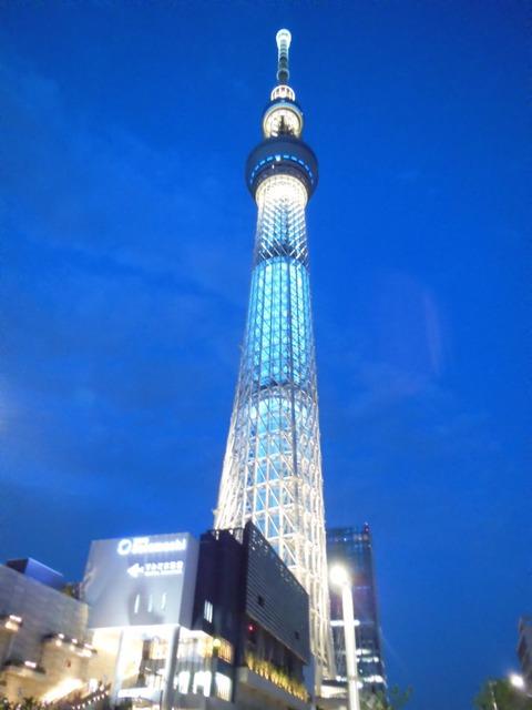 東京「助けて!!スカイツリーに人が来ないの!!大赤字だわ!!」