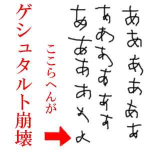 20121216_saeko_06
