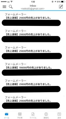 df121fb48754a13a5453e52d4bc8e7ca