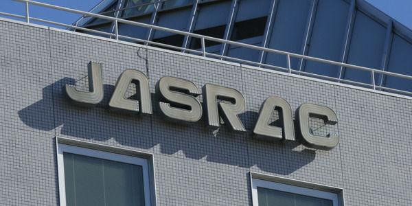 【フェイクニュース】JASRAC「請求してない!」と困惑www京大の式辞で歌詞が引用された件で