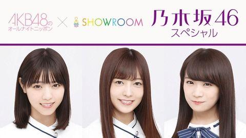 【速報】本日のオールナイトニッポンは西野、斉藤、秋元【48G】