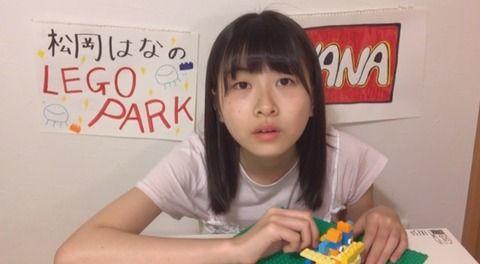 【画像アリ】はなちゃんのこの顔ほんとすこ 【HKT48】