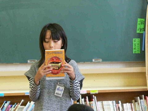 【画像】小学生時代の与田祐希ちゃんの写真が流出wwwwwwwwwww