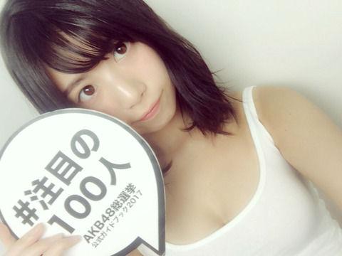 SKE48荒井優希が注目の100人の撮影に!必ずランクインしたいです!