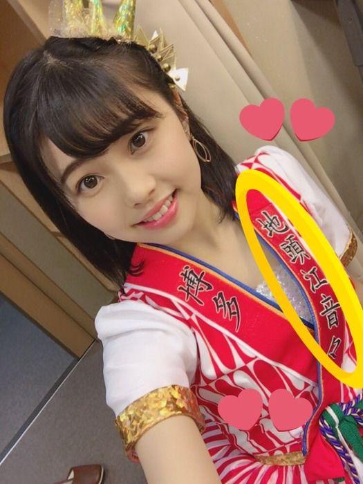【HKT48】ねねちゃんの#自分の本名あるある