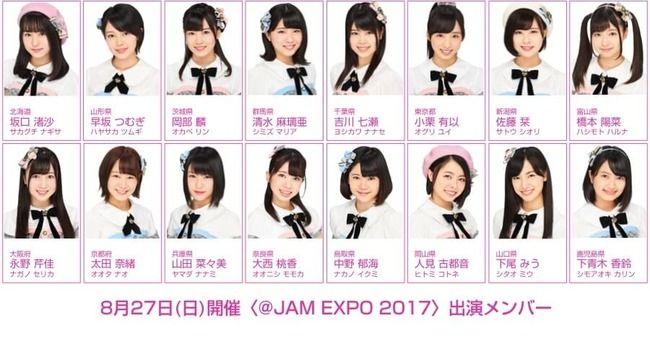 【AKB48】横浜アリーナのライブに出演するメンバーが最強布陣!!!【チーム8】