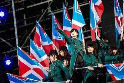 【欅坂46】欅メンがハンターハンターのキャラになったらどんな念能力かwwwww