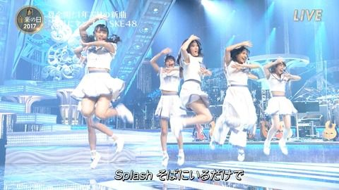 """SKE48新曲「意外にマンゴー」の振付け""""スプラッシュ""""はみんなやりたくなっちゃう!!!"""