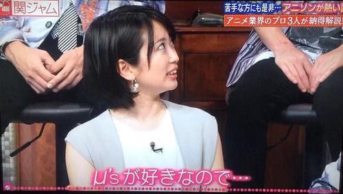 【悲報】女性ラブライバーさん、μ'sばかり愛してしまう