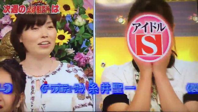 NMB48 渋谷凪咲が次週の行列のできる法律相談所に出演キターー!! 【動画】