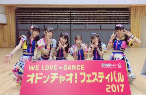 北海道で行われたイベントにて竹内彩姫がSKEの入口になった模様!