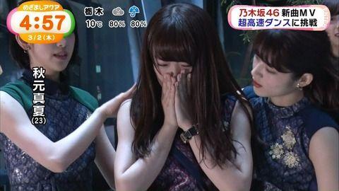 【本音】乃木メン「欅に負けたくない!でもダンスレッスンはやりたくない!!」これだろ?