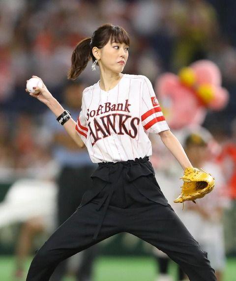 【悲報】桐谷美玲さん、ノーバン始球式も鶏ガラボディを晒してしまうwwwww(画像・動画あり)