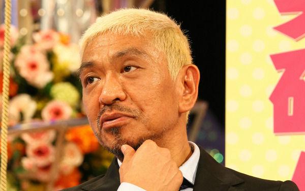 今日の『ワイドナショー』での松本人志さんの意見が話題に「結局核を持ってゴネた者がやっぱり得やんけ」