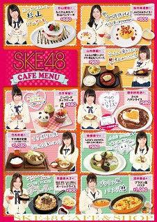 SKE48カフェ第9弾グランドメニューが7月24日から販売開始!メニューを考案したメンバーを発表!