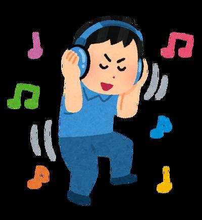 音楽聞くとき歌詞とか気にしないやつwwwwwww
