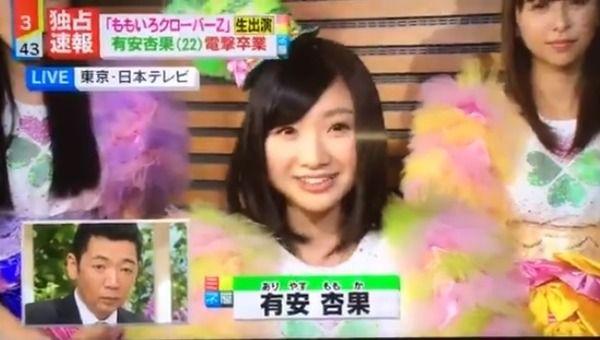 『ミヤネ屋』でももクロ卒業について語る緑の表情www(画像あり)
