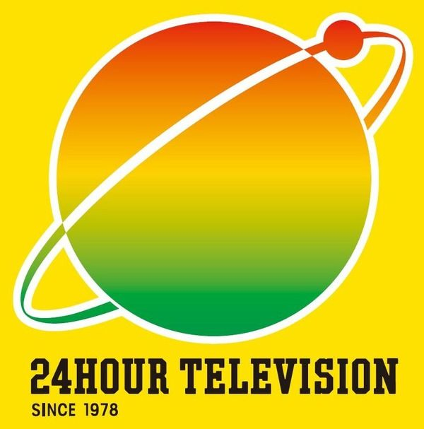 【放送事故】「24時間テレビ」恫喝やヤラセなど、ガチでやらかしたこと6選wwwwwww