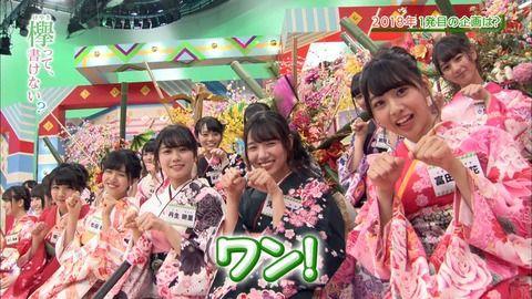 【欅坂46】いい方はあれだが、ひらがなにとってはチャンスだから武道館ライブ頑張ってほしいな
