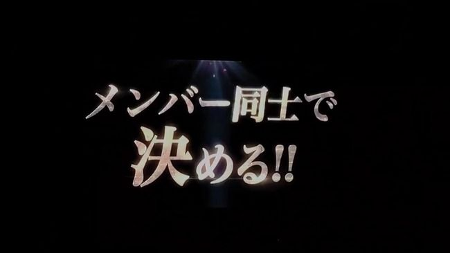 【HKT48】じゃんけん大会ユニット立候補まとめ
