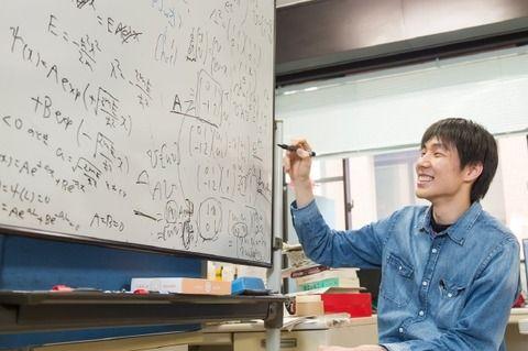 飛び級で千葉大学に入学した天才少年の現在がやばい・・・(画像あり)