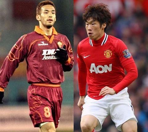 「欧州で最も成功したアジア人選手」は中田英寿かパク・チソンか?