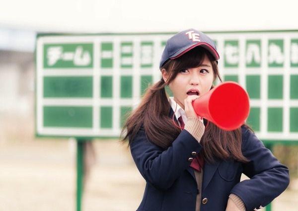 例の野球部女子マネージャーの現在がこちら・・・だ、誰やお前!!(※画像あり)