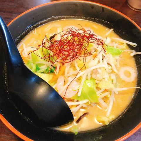 SKE48野々垣美希さん「こんな時間にこんなの食べちゃった」