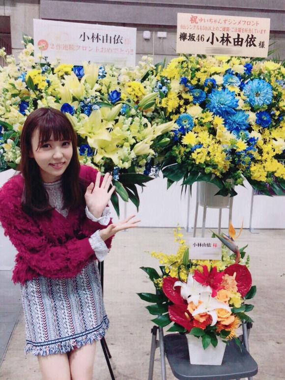 【欅坂46】小林由依の最新ブログがヤバい・・・平手を「センター」呼ばわり