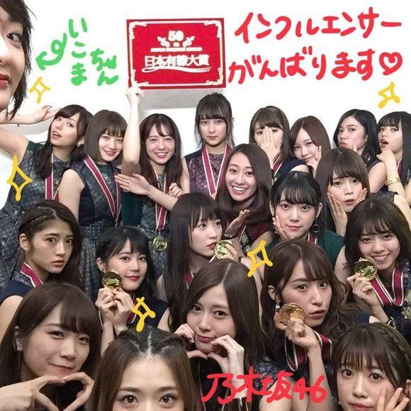【乃木坂46】美人で雰囲気良さそうな乃木坂さんが羨ましい・・・