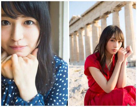 【欅坂46】写真集にアオコ友情出演キタ━━━(゚∀゚)━━━!!