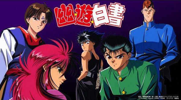 『幽☆遊☆白書』TVアニメ化25周年記念イラスト公開