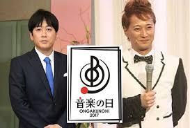 『音楽の日』の出演アーティスト第一弾が発表!TOKIO、AKB48、欅坂46など30組